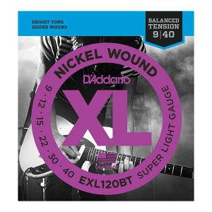 【ポイント2倍】【メール便・送料無料・代引不可】【10セット】D'Addario/ダダリオ EXL120BT Balanced Tension Strings エレキギター弦 Super Light/09-40【smtb-TK】