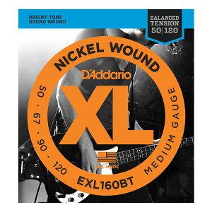 【ポイント5倍】【メール便・送料無料・代引不可】【1セット】D'Addario/ダダリオ EXL160BT Balanced Tension Strings ベース弦 Medium/50-120【smtb-TK】