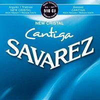 【メール便・送料無料・代引不可】【1セット】SAVAREZ/サバレス510CJNEWCRISTAL/CANTIGAクラシックギター弦セットHightension【smtb-TK】