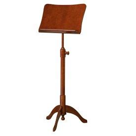 【ポイント2倍】【送料込】KIKUTANI/キクタニ FS-G/BRO(ブラウン) 木製譜面台 高級感のある家具調スタンド【smtb-TK】