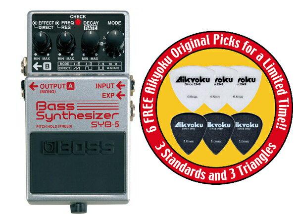 【ポイント8倍】【愛曲楽器オリジナルピック6枚付】【送料込】BOSS/ボス SYB-5 Bass Synthesizer ベース・シンセサイザー【smtb-TK】