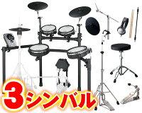 【キャンペーン開催中!】【ピエール中野×V-Drumsオリジナル特典付!】【送料込】【Pearlハードウェア等付9点セット】Roland/ローランドTD-15KV-S/3シンバル拡張CセットV-Drums【smtb-TK】