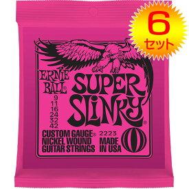 【メール便・送料無料・代引不可】【ポイント3倍】【6セット】ERNIE BALL/アーニーボール 2223[09-42] SUPER SLINKY エレキギター弦【smtb-TK】