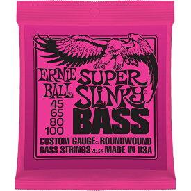 【メール便・送料無料・代引不可】【ポイント3倍】【1セット】ERNIE BALL/アーニーボール 2834[45-100] SUPER SLINKY ベース弦【smtb-TK】