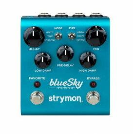 【ポイント2倍】【送料込】Strymon/ストライモン blueSky Reverb ブルースカイ・リバーブ【smtb-TK】