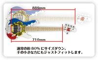 【送料込】grminiGR-T-58UNIL'Arc〜en〜Cieltetsuyaスピーカー内蔵ミニサイズベース【smtb-TK】