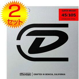 【ポイント2倍】【メール便・送料無料・代引不可】【2セット】Dunlop/ダンロップ DBMMS45105 Marcus Miller シグネイチャー ベース弦【smtb-TK】