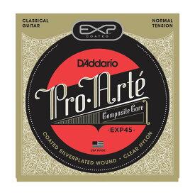 【ポイント5倍】【メール便・送料無料・代引不可】D'Addario/ダダリオ EXP45×2セット EXPコーティングクラシックギター弦[ノーマルテンション]【smtb-TK】