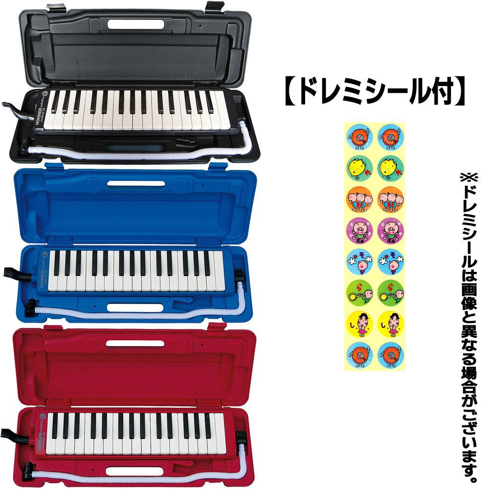 【ポイント3倍】【送料込】【1台】【ドレミシール付】HOHNER/ホーナー Student 32 鍵盤ハーモニカ Melodica【smtb-TK】
