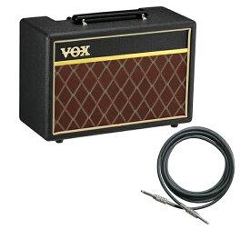 【ポイント2倍】【送料込】【シールド付】VOX/ヴォックス ギターアンプ Pathfinder 10 ブラック【smtb-TK】