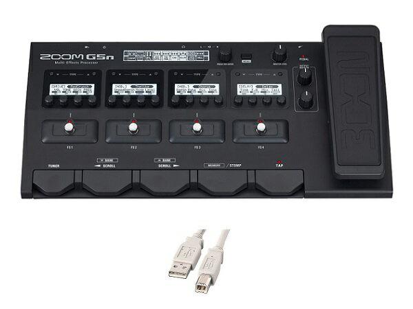 【限定ZOOMピック2枚付】【送料込】【USBケーブル付】ZOOM ズーム G5n Ver.2.0 マルチエフェクトプロセッサー【smtb-TK】