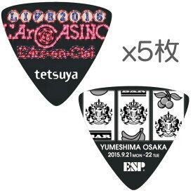 【ポイント3倍】【メール便・送料無料・代引不可】【限定品】【5枚セット】ESP PA-LT10-2015LArCASINO/BK L'Arc〜en〜Ciel LIVE 2015 L'ArCASINO tetsuya ピック ラルク アン シエル ラルカジノ 夢洲【smtb-TK】