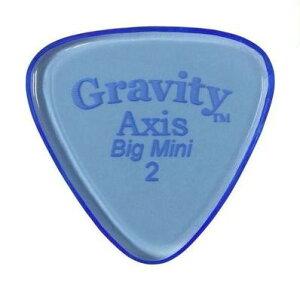 【ポイント5倍】【メール便・送料無料・代引不可】【3枚セット】GRAVITY GUITAR PICKS GAXB2P Axis -Big Mini- [2.0mm/Blue] アクリル ピック【smtb-TK】