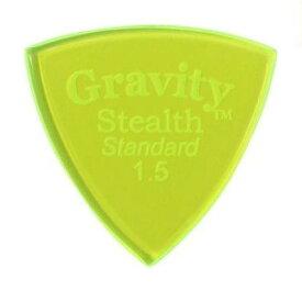 【ポイント5倍】【メール便・送料無料・代引不可】【2枚セット】GRAVITY GUITAR PICKS GSSS15P Stealth -Standard- [1.5mm/Fluorescent Green] アクリル ピック【smtb-TK】