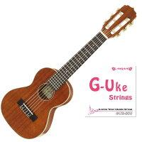 【ポイント3倍】【送料込】【スペア弦セット付】ARIA/アリアG-Uke/ATU-120/6テナーウクレレ/6弦ミニギターギタレレ【smtb-TK】