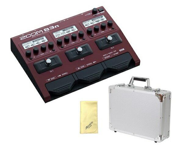【限定ZOOMピック2枚付】【送料込】【愛曲クロス付】【エフェクターケース/EC45SV付】ZOOM ズーム B3n B3next Multi-Effects Processor for Bass【smtb-TK】