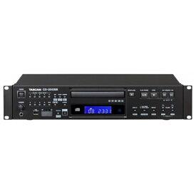 【ポイント2倍】【送料込】TASCAM タスカム CD-200SB SD/SDHCカード USBメモリー対応 業務用CDプレーヤー【smtb-TK】