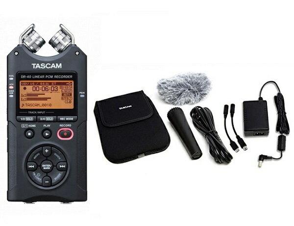 【ポイント2倍】【送料込】【アクセサリーパッケージ/AK-DR11GMK2付】TASCAM タスカム DR-40 VER2-J 日本語メニュー表示 リニアPCMレコーダー 選んで使えるプロの音質【smtb-TK】