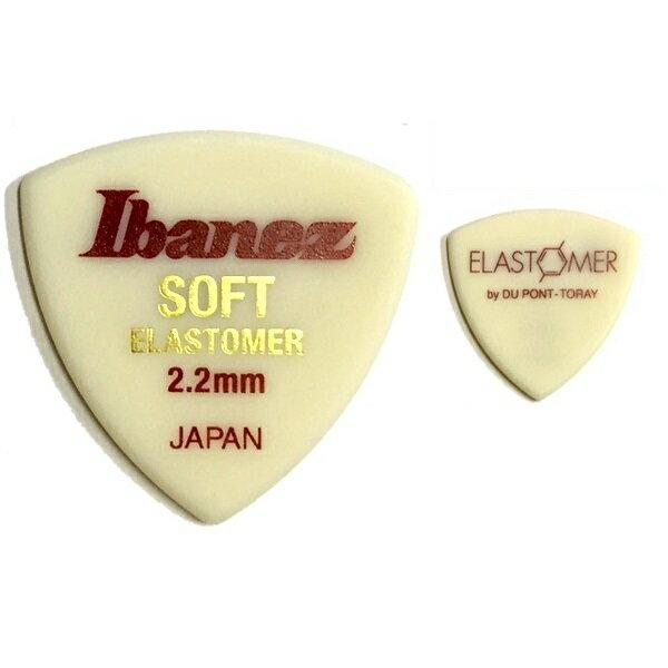 【ポイント2倍】【メール便・送料無料・代引不可】【10枚セット】Ibanez EL4ST22 SOFT 2.2mm 新素材エラストマー ギター ピック 【smtb-TK】