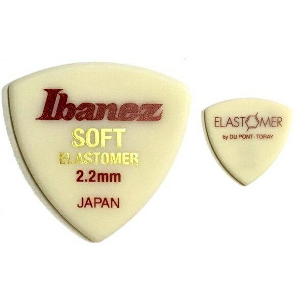 【ポイント2倍】【メール便・送料無料・代引不可】【20枚セット】Ibanez EL4ST22 SOFT 2.2mm 新素材エラストマー ギター ピック 【smtb-TK】