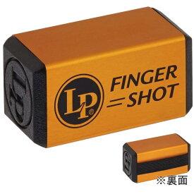 【メール便・送料無料・代引不可】LP LP442F Finger Shot シェーカー【smtb-TK】