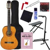 【ポイント2倍】【送料込】【入門10点セット】ARIA/アリアA-30Sクラシックギター【smtb-TK】
