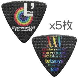 【ポイント2倍】【メール便・送料無料・代引不可】【限定品】【5枚セット】ESP PA-LT10-L'25th/BK L'Arc〜en〜Ciel 25th L'Anniversary LIVE tetsuya ピック 【smtb-TK】