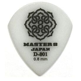 【ポイント2倍】【メール便・送料無料・代引不可】【10枚セット】MASTER8 JAPAN D-801 ポリアセタール JAZZ III 0.8mm ギターピック [D801-JZ080]【smtb-TK】