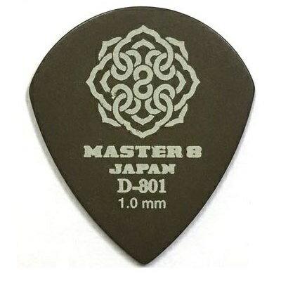 【ポイント2倍】【メール便・送料無料・代引不可】【10枚セット】MASTER8 JAPAN D-801 ポリアセタール JAZZ III XL 1.0mm ギターピック [D801-JZ100]【smtb-TK】