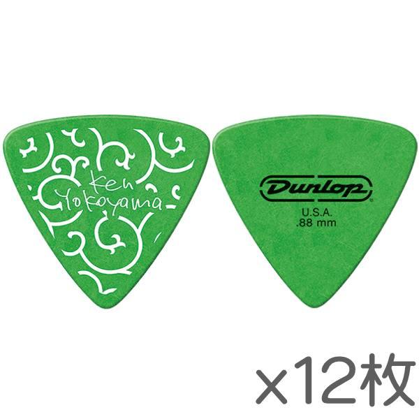 【ポイント2倍】【メール便・送料無料・代引不可】【12枚セット】Dunlop Ken Yokoyama#2 横山健#2 Hi-STANDARD ピック 431 Tortex Triangle 0.88mm【smtb-TK】