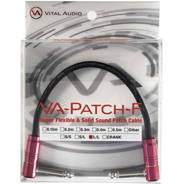 【ポイント2倍】【メール便・送料無料・代引不可】VITAL AUDIO バイタルオーディオ VA-Patch-F-0.15m L/L [15cm L/L] パッチコード パッチケーブル 【smtb-TK】