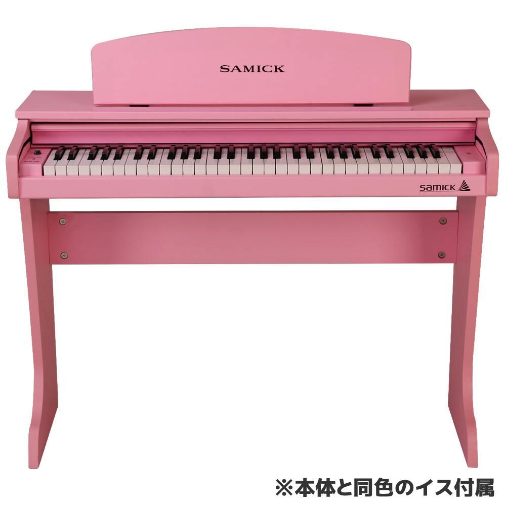 【ポイント2倍】【送料込】SAMICK サミック 61KID-O2 ピンク ミニ デジタルピアノ 61鍵盤 子供用 電子ピアノ 【smtb-TK】