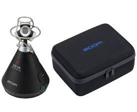 【ポイント5倍】【送料込】【専用キャリングバッグ/CBH-3付】ZOOM ズーム H3-VR 360°Virtual Reality Audio Recorder VRオーディオレコーダー【smtb-TK】