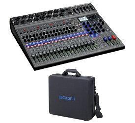 【ポイント6倍】【送料込】【純正キャリングバッグ/CBL-20付】ZOOM ズーム LiveTrak L-20 20-Track Live Mixer / Recorder スリーピースも、大編成バンドも【smtb-TK】