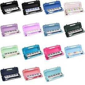 【ポイント2倍】【送料込】【2台セット】【ドレミシール付】KC P3001-32K 鍵盤ハーモニカ 【smtb-TK】