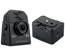 【ポイント5倍】【送料込】【外部バッテリーケース/BCQ-2n付】ZOOM ズーム Q2n-4K ミュージシャンのための4Kカメラ Handy Video Recorder ハンディビデオレコーダー【smtb-TK】