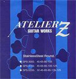 【ポイント2倍】【メール便・送料無料・代引不可】【1セット】ATELIER Z アトリエZ SPS-3300 [45-105] ステンレス ベース弦【smtb-TK】