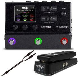 【送料込】【ペダルSP1-L6H+接続ケーブルATL484A/1.5付】LINE6 ラインシックス HX STOMP マルチエフェクター 超コンパクト・プロフェッショナル・ギター・プロセッサー 【smtb-TK】