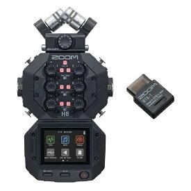 【ポイント2倍】【送料込】【Bluetoothアダプタ/BTA-1付】ZOOM ズーム H8 アプリベースの多目的ハンディレコーダー【smtb-TK】