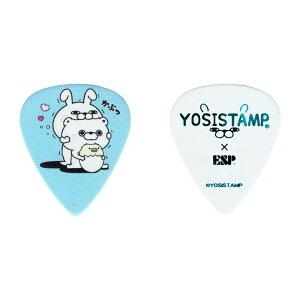 【メール便・送料無料・代引不可】【10枚セット】ESP YSP-KP YOSISTAMP ヨッシースタンプ かぷっと ギター ピック 【smtb-TK】