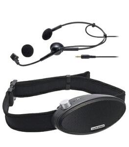 【ポイント5倍】【送料込】audio-technica/オーディオテクニカ ATP-SP303 ハンズフリー拡声器
