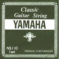 【送料込】【メール便】YAMAHA/ヤマハNS-110×6クラシック弦/セット弦×6(NS110)【smtb-TK】