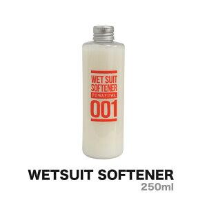 ふわふわの素 WETSUIT SOFTENER ウェットスーツ ソフナー サーフィン