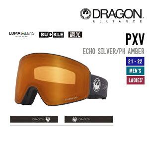DRAGON ドラゴン 21-22 PXV ピーエックスブイ [早期予約] スノーボード スキー ゴーグル 調光レンズ