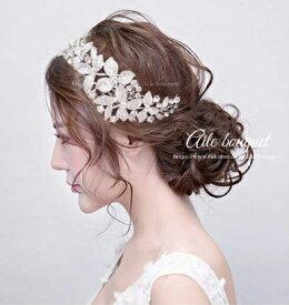 ヘッドドレス フラワー カチューシャ ビジュー ヘッドピース ヘアアクセサリー 結婚式 ウェディング ブライダル コーム 和装 髪飾り