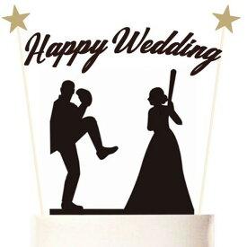 【ゼクシィ展示中】 ケーキトッパー 野球 ウェディング 結婚式 ウェディングケーキ