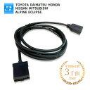 HDMI 変換ケーブル 日産 2018年モデル MM518D-L タイプE を タイプA に 接続 配線 カーナビ ナビ 車 コード アダプタ…