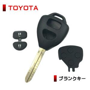 メール便 送料無料 ブランクキー トヨタ車対応 2ボタン ハイエース カギ 鍵 割れ交換に キーレス スペアキー 合鍵 などに カギ 鍵 割れ交換に