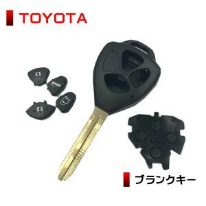 メール便 送料無料 ブランクキー トヨタ車対応 3ボタン ハイエース キーレス スペアキー 合鍵 カギ 鍵 割れ交換に