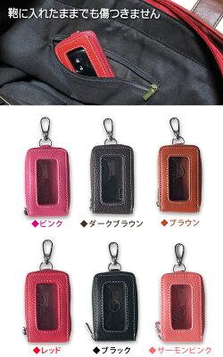 スマートキー用レザーケース★全7色から選べる本革製ケース★メンズ/レディース